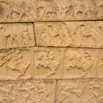 Royal Enclosure Wall