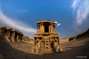 Stone Chariot Front