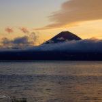 Kamchatka Scape