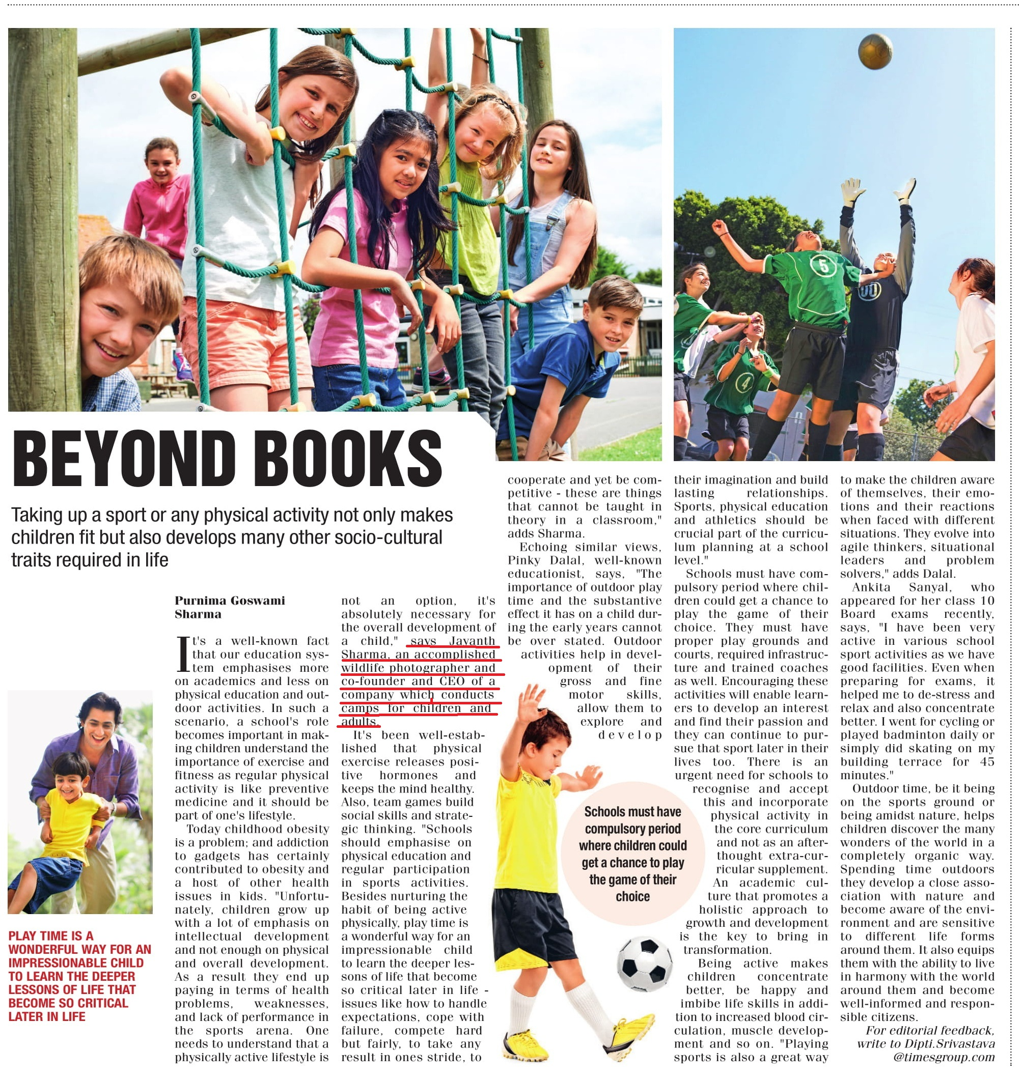Beyond Books Times Of India Importance Of Physical Activity For Kids